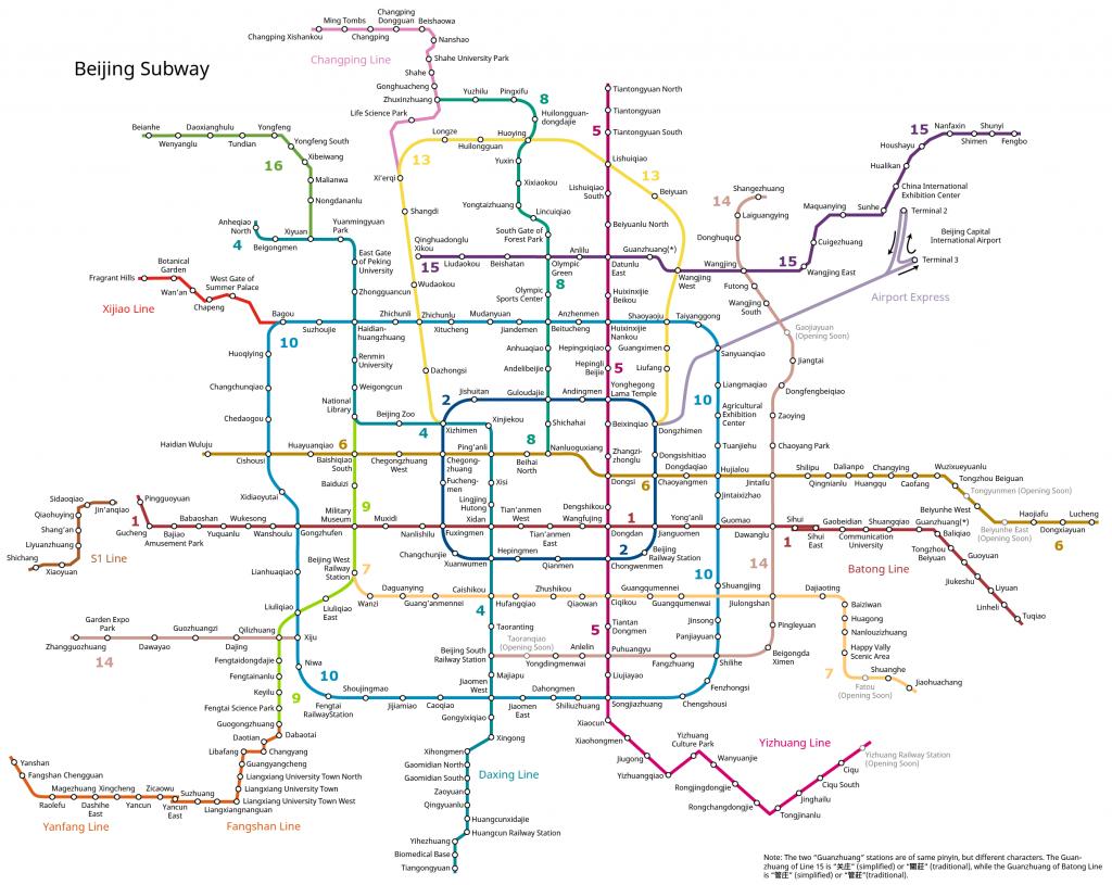 Podrobná mapa Pekingského metra